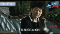 《人民的名义》精彩片段:高育良想主动找沙瑞金坦白 被吴老师训斥