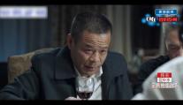 《人民的名义》精彩片段:李达康自责坦诚道歉易学习 三兄弟拼酒量