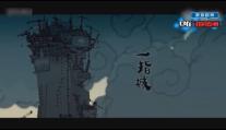 耐人寻味的动画短片《一指城》虽然没有一句台词,却很震撼人! 