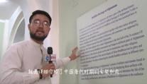 拇指博物馆|探访阿富汗国家博物馆