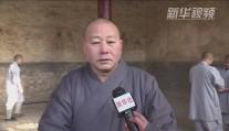 探秘少林功夫:金庸小说里的易筋经到底什么样?