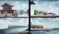 """【视听】姑苏双面""""绣""""古今"""