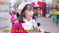 为什么中国女生比较喜欢外国男生?萌妹子的答案你接受吗?