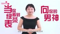 年度最爆笑的老师上课视频,网友:有这样的老师我保证好好学!