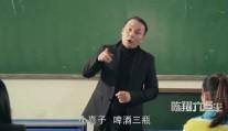 茅w88优德老师独特教学方式挽救学生数学