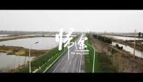 微电影作品展映 | 归途2