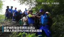 女驴友跌下50米悬崖 消防救援4小时脱险