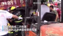 【你很了不起!】艺高人胆大!男子被卡车轮下 叉车师傅40秒淡定救人