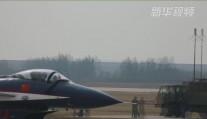 """空军八一飞行表演队在津举办""""航空开放日""""活动"""