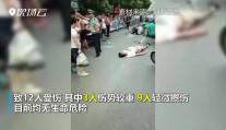 违规掉头!南昌一跑车失控撞向行人 12人受伤
