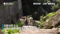 """起舞三清山!他,是一位被挑夫耽误的""""舞王"""""""