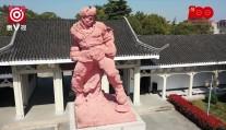 红色地标之杨根思烈士陵园