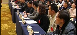 政协泰州市海陵区十五届一次会议闭幕