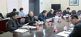市政协召开四届五十五次主席会议