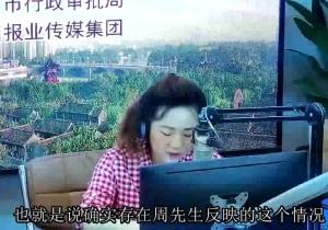 政风行风热线短视频 | 吴楼村水土流失 高港区水利局作出承诺