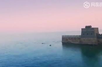山海关景区5A级资质被取消,看了这个航拍视频就知道了