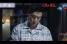 《人民的名义》精彩片段:高育良已怀疑照片落入沙瑞金之手 比照片更刺激的在后面