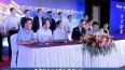市政府与光大银行南京分行签订战略合作协议