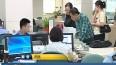 泰州市行政审批局发放首张营业执照