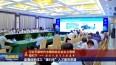 """姜堰创新成立""""堰归来""""人才服务联盟"""