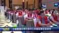 中国暖通空调交易中心全国巡展走进郑州