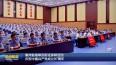 泰州各地举办形式多样活动 庆祝中国共产党成立97周年
