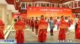 2018-07-06江苏省第十九届运动会职工部排舞(广场舞)比赛在我区举行