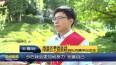"""我市各地举行多种活动  庆祝首个""""中国医师节"""""""