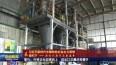 泰兴:外贸企业迎难而上  进出口总量逆势攀升