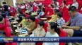 首届泰州凤城近视防控论坛举行