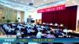 2021.9.17  《白马镇志》、《乔杨社区志》举行首发式