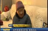 """""""中国好人""""汤宏寿:寻""""亲""""三十余载  不忘生死承诺"""