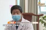 世界過敏性疾病日:不可忽視的皮膚過敏