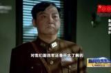 红色地标  新四军苏北指挥部旧址曲江楼:攻让姜堰 决胜黄桥VA0