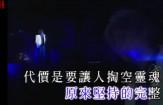 王杰唱完这首歌后就被人下毒毁了嗓子, 至今无人翻唱, 只因太完美
