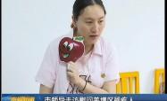 市领导走访慰问姜堰区残疾人