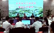 全市国土资源系统安全工作会议