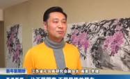 高港新闻2018-2-19