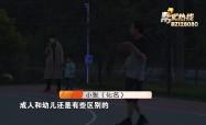 新建篮球场无亮化 市民摸黑打球盼灯光