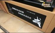 网络为何禁售电子烟(改)