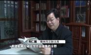 清明节特别节目:清明思故人 缅怀文学大师汪曾祺