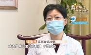 """中国脑健康日:不可忽视的大脑""""亚健康"""""""
