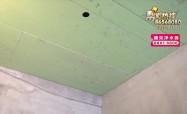 新房地下室渗水 业主盼维修