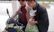 """""""小康路上新农人"""":《陈鑫:奔跑在希望的田地上》"""