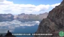 中国最大火山湖蓄水20亿吨, 曾我国独有, 现今过半属于外国