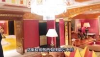 迪拜土豪被20万一晚的七星帆船酒店吓到了, 奢华到突破了我想象