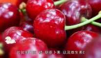 """4种""""高营养""""夏季水果, 准妈妈常吃, 解馋还""""养胎"""""""