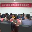 【便民】泰州建成全省首个驻拘留所调解室