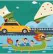 【頭條】2019年端午期間泰州地區公路交通出行提示