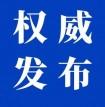 """该治理的不只是""""吴亦凡""""们 还有那些以""""凡""""充""""神""""的人"""